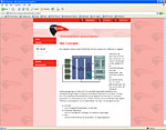 screenshot cpm4care website